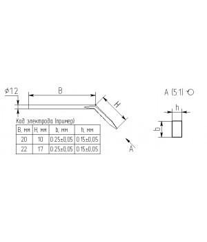 Вольфрамовый электрод 22-17-0,25-0,15 (3 пары) (для БИС-05.01)